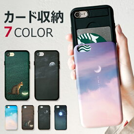 iPhone11 ケース iPhone 11 Pro Max iPhone XR iPhone Xs Max X バンパーケース iPhone8 iPhone7 Plus カバー Galaxy Note10 PLUS ケース Galaxy Note9 Note8 ケース カード収納 携帯保護 Galaxy S10 S10+ S9 S9+ S8 plus スマホカバー S7 Edge ハードカバー かわいい ●■☆