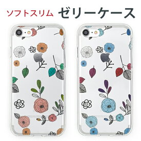 iPhone11 ケース iPhone 11 Pro Max iPhone XR Xs Max X iPhone8 Plus 7 ケース TPU Galaxy Note10 PLUS ケース Galaxy S10+ S9+ Note9 A20 A30 Feel2 カバー HUAWEI P30 Xperia 5 8 Ace XZ3スマホケース AQUOS zero2 sense3 R3 カバー ソフト 透明 デザイン かわいい ◎□▲