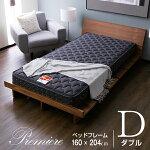 ベッドベッドフレームウォールナットウォルナットダブルすのこベッドマットレス対応ダブルベッドフレームベットフレームモダンロータイプフレームのみ