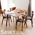 ダイニングテーブルダイニングテーブルセット5点セットダイニングセットダイニング5点セット4人掛け突板テーブルチェアダイニングチェア食卓食卓セット
