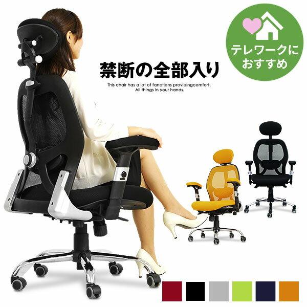[全品クーポンで10%OFF 11/18 0:00〜11/20 0:59] パソコンチェア オフィスチェア オフィスチェアー (パソコンチェアー 椅子 イス いす) 会議室 メッシュチェア デスクチェアー