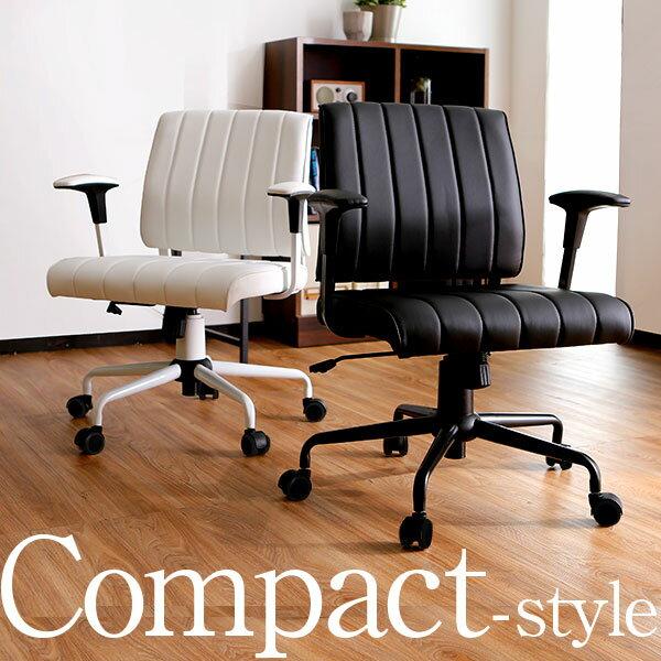 オフィスチェア オフィス チェア デザインチェア コンパクト パソコンチェア オフィスチェアー デスクチェア アームレスト キャスター PU ビジネス オシャレ おしゃれ ミドルバック 椅子