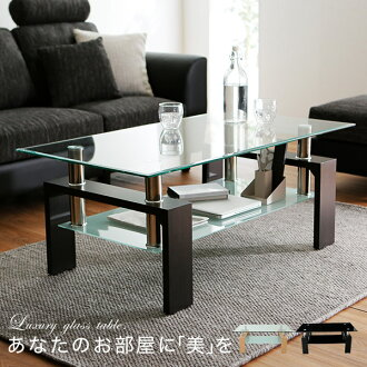 Luxze W Living Room Center Table Gl