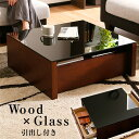 リビングテーブル 引き出し 収納 センターテーブル ローテーブル コーヒーテーブル 木製 テーブル 突板 ガラス天板 75×75cm スクエア型