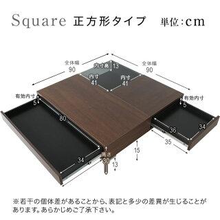 国産ローテーブル