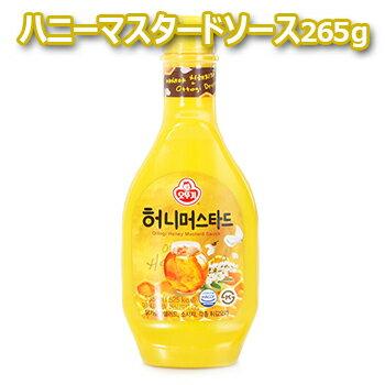 オットギ ハニーマスタードソース 265g ボトルタイプ MUSTARD SAUCE 調味料 韓国食品 輸入食品 輸入食材 韓国料理 韓国食材