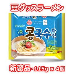 激辛カプサイシンソース550g韓国食品料理食材調味料ソース唐辛子辛味スパイシーカプサイシンカプサイシンcapsaicin