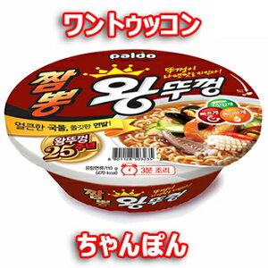 パルド ワントゥッコン チャンポン 110g 1個 韓国 料理 食品 インスタント ラーメン 即席 カップめん 乾麺 らーめん