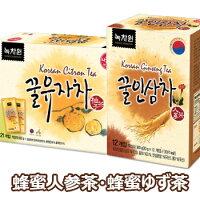 緑茶園ポーチタイプ青い梅茶30gx12包うめウメ韓国お茶食品食材韓国茶健康茶伝統茶