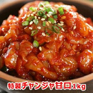 【冷凍便・業務用】特製 チャンジャ 甘口 1kg タラ 手作り 無添加 本場の味 国内生産 韓国 食品 食材 料理 おかず おつまみ