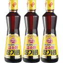 【送料無料】ごま油 110ml 3本 オットギ 韓国 食品 料理 調味料 胡麻油 健康食材