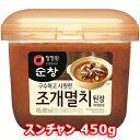 スンチャン 貝 いわし ヤンニョム 味噌 450g 韓国 食品 食材 料理 味噌 調味料 発酵食品 だし入り味噌 素