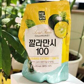 濃いカラマンシーエキス100% 1kg 韓国緑茶園製造 果汁100% ウォーター エイド サラダ ヨガト 各種料理 希釈タイプ 美酢 ミチョ