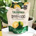 濃いカラマンシー エキス100% 480g 韓国緑茶園製造 果汁100% ウォーター エイド サラダ ヨガト 各種料理 希釈タイプ …