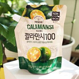 濃いカラマンシー エキス100% 480g 韓国緑茶園製造 果汁100% ウォーター エイド サラダ ヨガト 各種料理 希釈タイプ 美酢 ミチョ