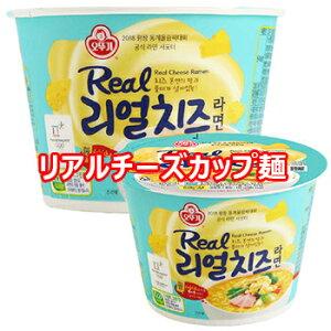 オットギ リアル チーズ カップ麺 1個 濃厚チーズ 韓国 食品 お土産 ラーメン 乾麺 インスタントラーメン クリミ チーズラーメン 非常食