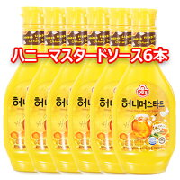 オットギハニーマスタードソース265g6本ボトルタイプMUSTARDSAUCE調味料韓国食品輸入食品輸入食材韓国料理韓国食材