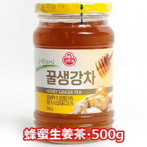 オットギ 蜂蜜 生姜茶 瓶 500g 韓国 伝統茶 健康茶 蜂蜜入お茶 食品 食材 お土産 お中元 はちみつ ハチミツ
