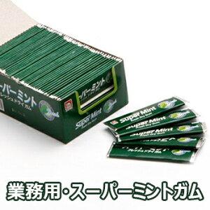 ヘテ 業務用 スーパーミント ドライ ガム 100個 100スティック 1箱 韓国 食品 料理 食材 お菓子 おやつ デザート