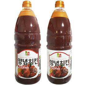 選べる ヤンニョム チキン ソース 2.1kg 業務用 韓国 食品 食材 料理 色々アレンジできる万能ソース 唐辛子の辛さ にんにくの旨み トマトソース 韓国 チキン 調味料 甘辛 ソース