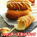 【送料無料・冷凍便】ソウル チーズ ホット ドッグ 50袋 新大久保名物 韓国 食品 お菓子 菓子 スナック おやつ ホット…