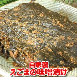【冷蔵便】自家製 えごまの葉 味噌漬け 500g キムチ 本場の味 韓国 食品 食材 料理 おかず おつまみ