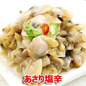 【冷凍便】あさり 塩辛 300g 本場の味 韓国 食品 食材 料理 調味料 おかず おつまみ 豊かな 香り