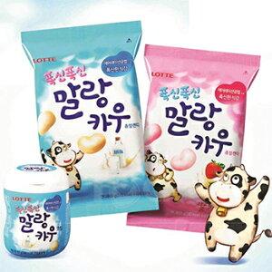 【送料無料】マルランカウ ミルク味 5袋 ストロベリー味 5袋 チューイング キャンディ 食品 料理 食材 お菓子 マシュマロ 個袋 いちご
