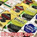 韓国 のり お試しセット お弁当用 5種類x3個入 15袋 海苔 ふりかけ サンブジャ海苔 光天海苔 明太子海苔 えごま油多島…