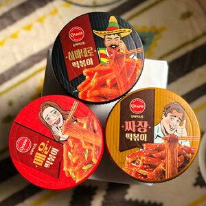 【送料無料】選べる オーテイスト 即席 ジャジャン ハバネロ ピリ辛 トッポキ&ヌードル 5個 カップトッポキ 韓国 食品 料理 食材 非常食