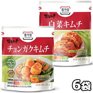 【送料無料】韓国 宗家 チョンガク キムチ 125g 3袋 + 白菜 キムチ 200g 3袋 韓国産 大根 食品 食材 料理 おかず おつまみ 発酵食品