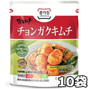 【送料無料】韓国 宗家 チョンガク キムチ 125g x 10袋 韓国産 大根 食品 食材 料理 おかず おつまみ 発酵食品
