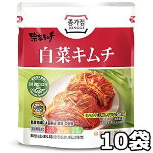 【送料無料】韓国 宗家 白菜 キムチ 200g x 10袋 韓国産 食品 食材 料理 おかず おつまみ 発酵食品