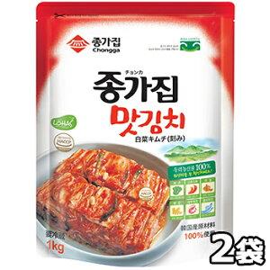 【送料無料】韓国 宗家 白菜 カット キムチ 1kg x 2袋 韓国産 食品 食材 料理 おかず おつまみ 発酵食品