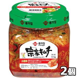 【送料無料】韓国 宗家 白菜 カット キムチ お徳用 1.1kg x 2箱 韓国産 食品 食材 料理 おかず おつまみ 発酵食品