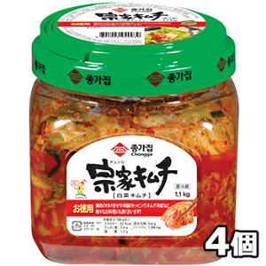 【送料無料】韓国 宗家 白菜 カット キムチ お徳用 1.1kg x 4箱 韓国産 食品 食材 料理 おかず おつまみ 発酵食品