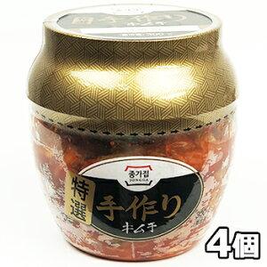 【送料無料】韓国 宗家 特撰 手作り キムチ 300g x 4箱 ギフト用 松の実となつめ入り 韓国産 食品 食材 料理 おかず おつまみ 発酵食品