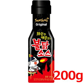 三養 ブルダック ソース 200g ブルダック 炒め麺 たれ 韓国 食品 食材 料理 調味料 激辛 辛味 スパイシー