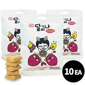 手作り カルメ 焼き 焼き芋味 20g 10袋 韓国 食品 料理 食材 お菓子 おやつ おつまみ 思い出の スナック