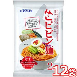 業務用 サン ビビン麺 2人前 360g x 12袋 麺+ソース付 GOSEI 韓国 食品 食材 料理 冷麺 即席麺 ひやし 冷やし ヘルシー ダイエット