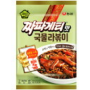 新商品 農心 スープ ラポッキ チャパゲッティ味 380g 韓国 食品 食材 料理 インスタント ラーメン 乾麺 カップ 非常食