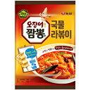新商品 農心 スープ ラポッキ イカチャンポン味 380g 韓国 食品 食材 料理 インスタント ラーメン 乾麺 カップ 非常食