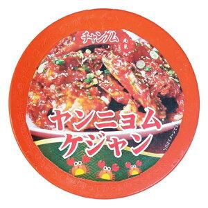 【冷凍便】特製自家 ヤンニョム ケジャン 1kg 韓国 食品 料理 食材 おつまみ おかず 甘い生のカニ 蟹 かに わたりかに