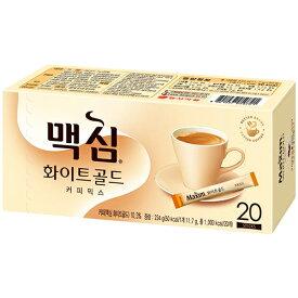 MAXIM ホワイト ゴールド コーヒー ミックス 20包 韓国 食品 食材 料理 韓国飲料 マキシム Coffee