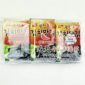 光天 キムチ 海苔 72袋 (8切8枚入) お弁当用 のり 味付海苔 ふりかけ おつまみ ご飯のお供 香ばしい ごま油