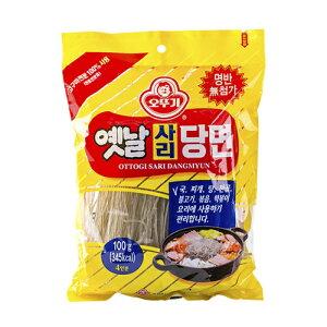 オットギ むかし サリ 春雨 100g 韓国 食品 食材 料理 昔 はるさめ チャプチェ オトギ