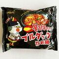 ブルダックなど!辛くてうまい韓国インスタント麺、ついハマる美味しいのを知りたい。