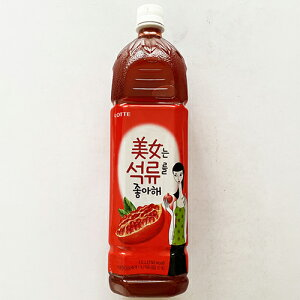LOTTE 美人は ザクロが 好き 柘榴ジュース 1.5L ペット 1本 韓国 食品 料理 食材 ジュース 果物ジュース GIFT用 ギフトロッテ