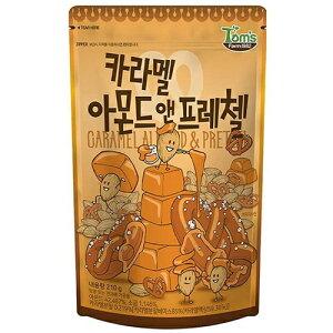 【送料無料】訳あり ハニー バター アーモンド キャラメルアーモンド&プレッツェル 210gx2袋 賞味期限10月3日 韓国 食品 食材 料理 お菓子 お土産プレゼント