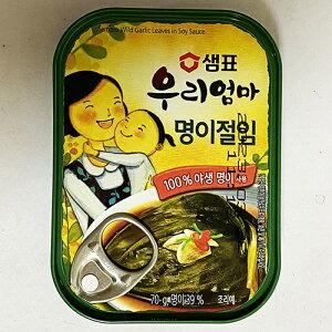 センピョ ウリオンマ 野生ミョンイ 醤油漬け キムチ 缶詰 70g 韓国 食品 食材 料理 手軽 簡単 缶詰め 保存食 おつまみ 非常食